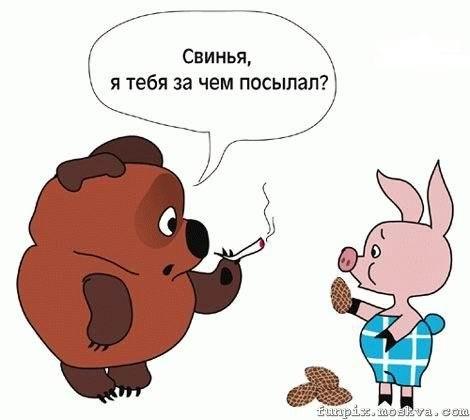 винни пух картинки пятачок: